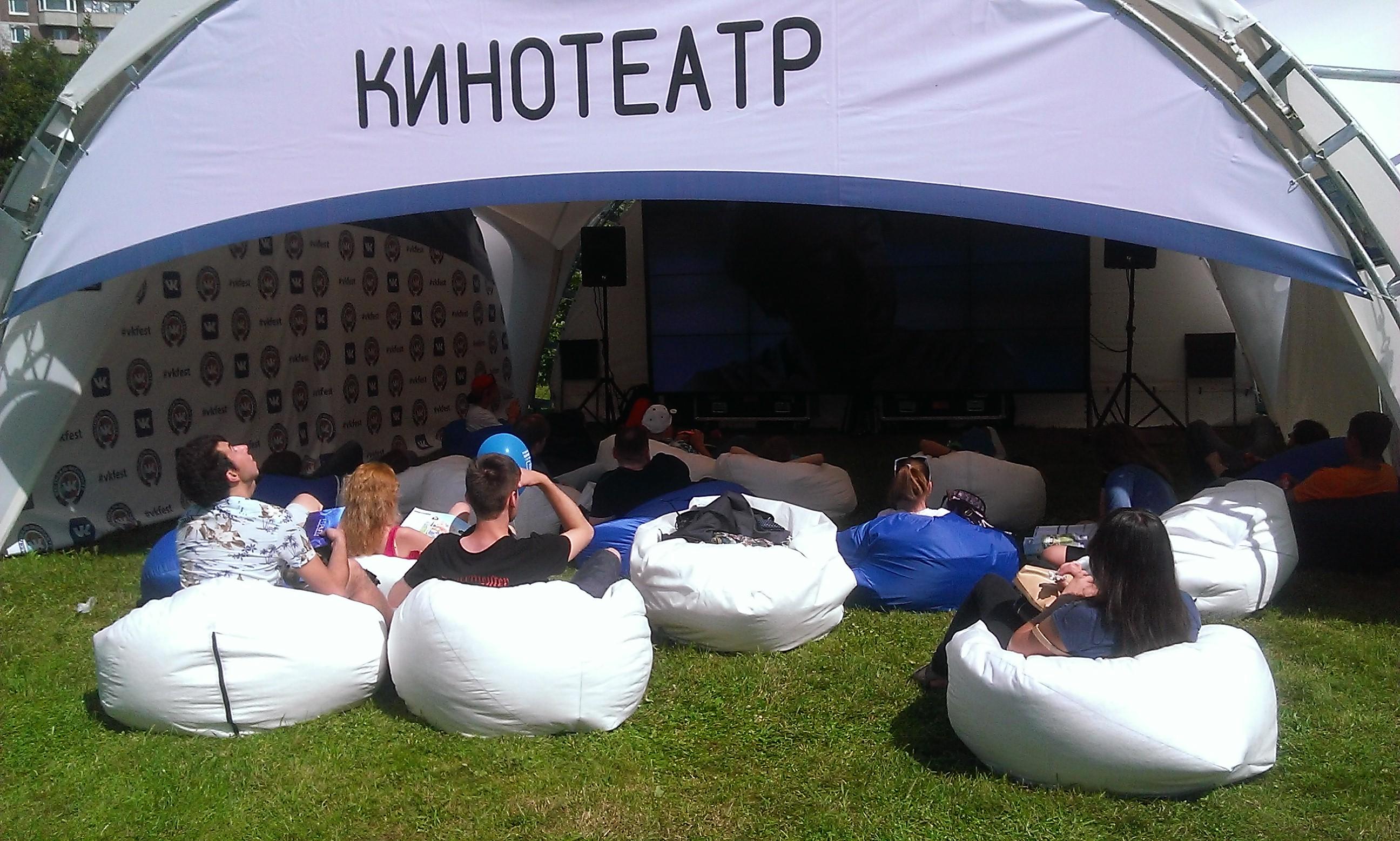 Ра твин медиа представило ночь пожирателей рекламы на vk fest 2016