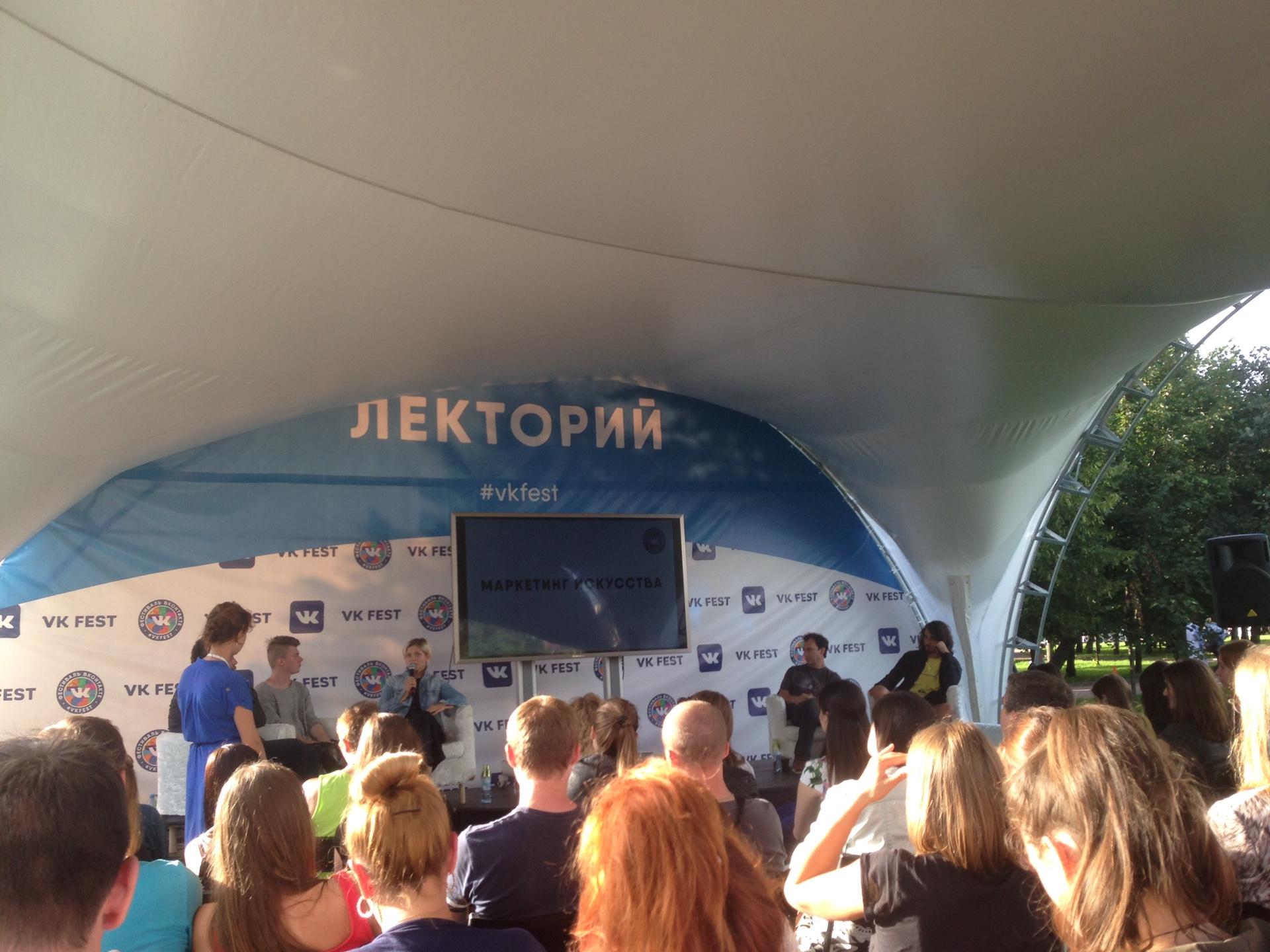 Впервые в нашей стране программа была показана в 1994г в москве, санкт-петербурге и ялте